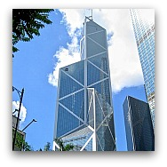 Hong Kong Landmarks:Bank of China Tower