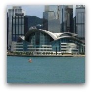 Hong Kong Landmarks: HK Convention Centre