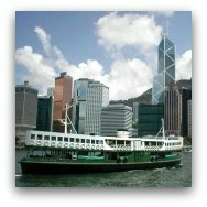 Hong Kong Landmarks: Star Ferry