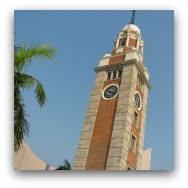 Hong Kong Landmarks: TST Clocktower