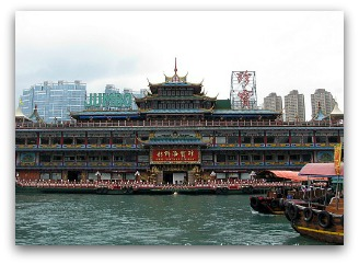 Front view of Jumbo Floating Restaurant in Aberdeen