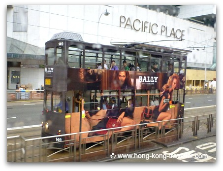 Hong Kong Tram at Pacific Place