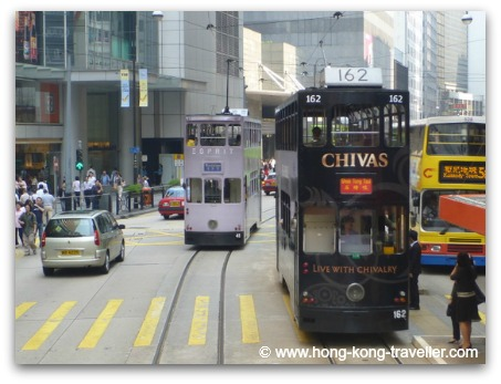 Hong Kong Tram at Central Business District