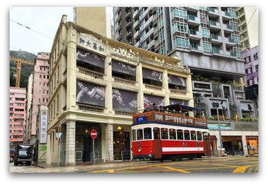 Tramoramic Tour in Hong Kong