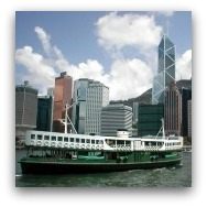 Hong Kong Travel: Star Ferry