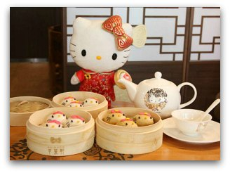 Dim Sum at Hello Kitty Restaurant