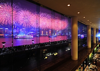 Fireworks at the Intercontinental