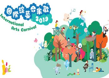 July 2019 Hong Kong Festivals and Events