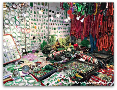 Jade Market in Hong Kong: Lots of trinkets and merchandise