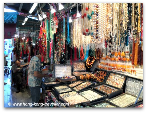 hong kong's jewellery market Buying jade jewelry is increasingly popular with both talented amateurs and souvenir hunters however, while it was once comparatively easy to pick up a cheap piece of jade jewelry for a low price in places like hong kong and taiwan times (and prices) have changed.