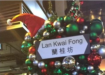 Lan Kwai Fong Christmas Street Party