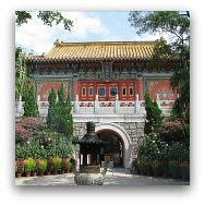 Lantau Highlights: Po Lin Monastery