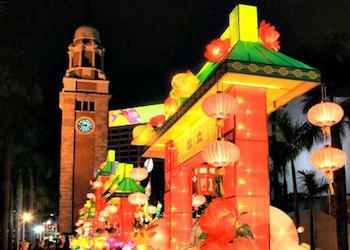 Lantern Displays for Chinese New Year at the Clocktower