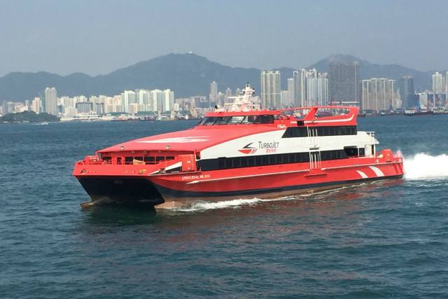The HK Ferry to Macau