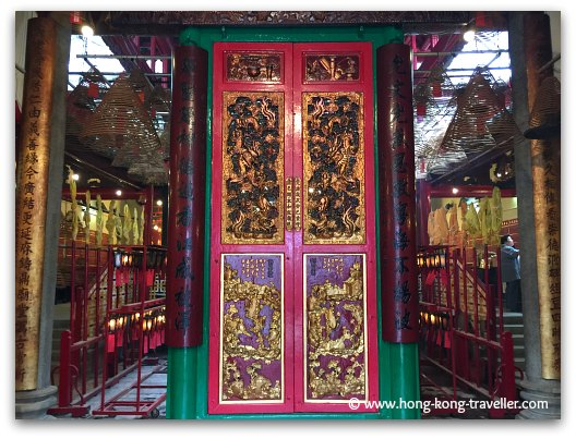 Intricate Carved Doors of the Man Mo Temple