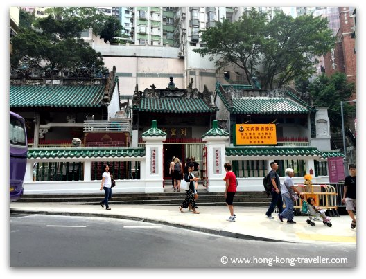 Man Mo Temple in Hollywood Road