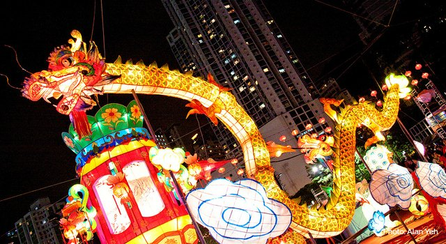 Colorful Lanterns at Victoria Park for Mid-Autumn Festival