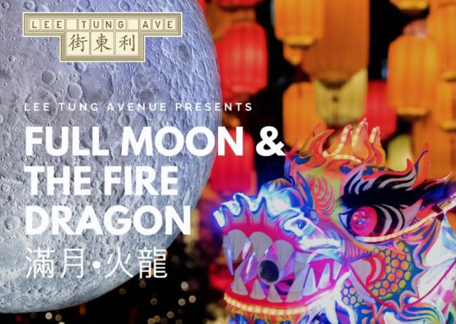 Lee Tung Avenue Moon Festival Celebrations