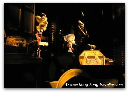 Mystic Manor Ride Hong Kong Disneyland