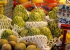 Fruit Markets