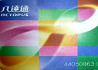 Plan: Octopus Card