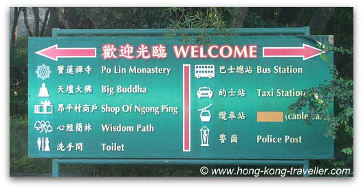 Ngong Ping Village Attractions