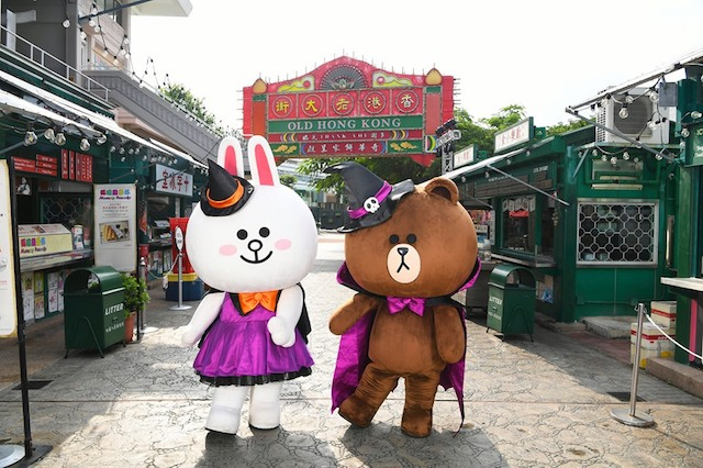 LINE Friends in Halloween outfits at Ocean Parks Merry Go Round