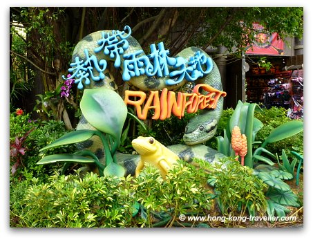 Entrance at Rainforest at Ocean Park