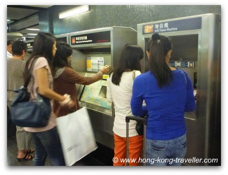 Add Value Octopus Card