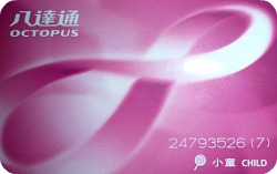 Octopus Card Child