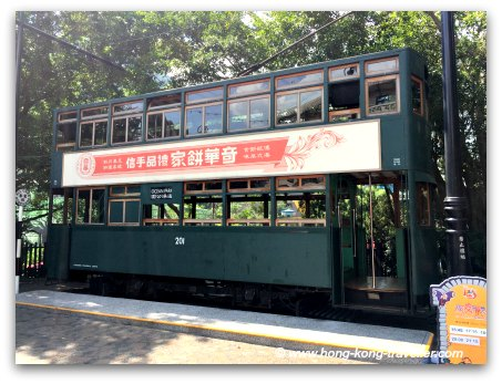 Heritage Tram at Old Hong Kong
