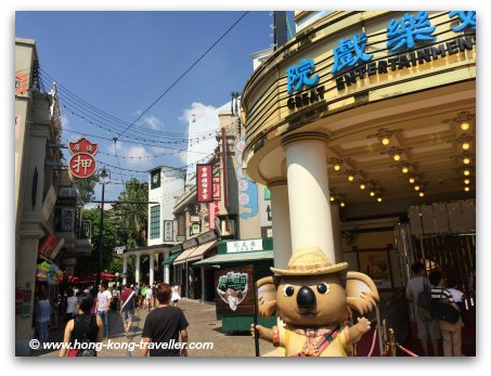 Vintage Cinema at Old Hong Kong houses the Koalas