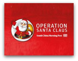 Operation Santa Hong Kong