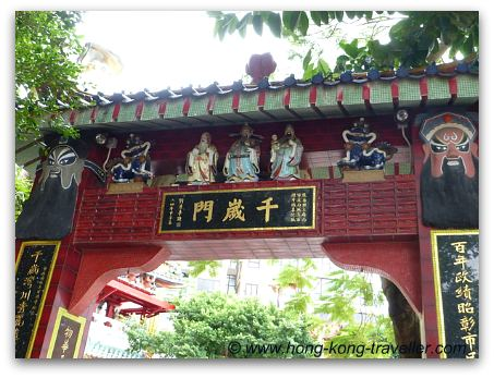 Repulse Bay Kwun Yam Shrine