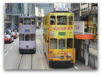 Ding Ding Trams at Queens Road Central