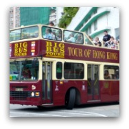Hong Kong Travel: Airport Transfers