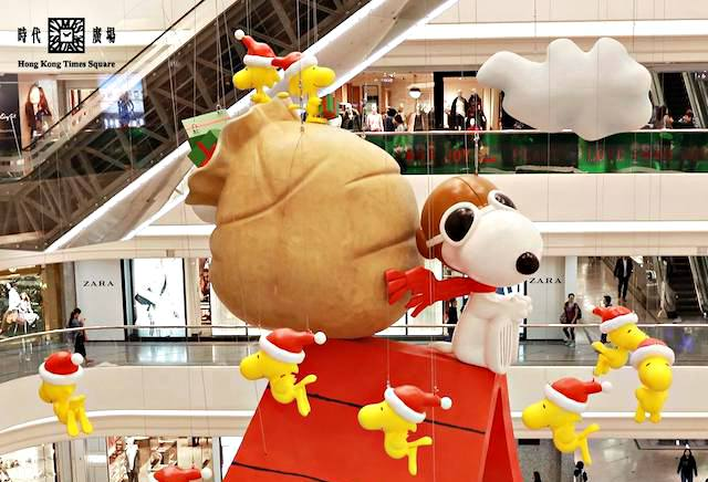 A Snoopy Christmas at Times Square