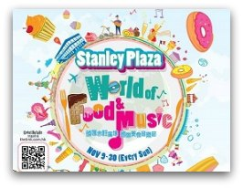 Stanley Plaza World of Food and Music