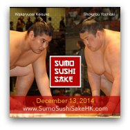 Sumo Sushi Sake at West Kowloon Waterfront Promenade