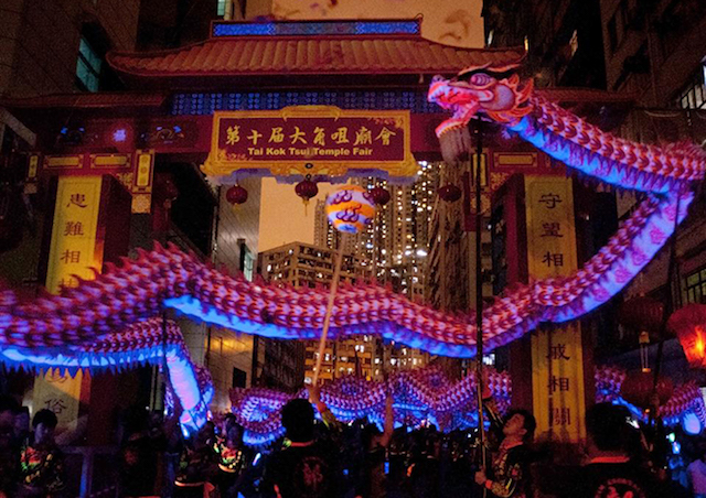 Tai Kok Tsui Temple Fair Luminous Dragon
