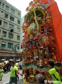 Colorful Floats and Fa Paus are part of the parade and celebrations