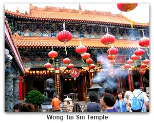 Hong Kong Colorful Wong Tai Sin Temple