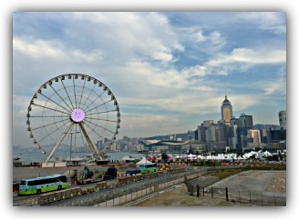 Victoria Harbour and Observation Wheel from Central Promenade