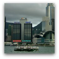Victoria Harbour from the Star Ferry