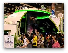 Ani-Com HK Exhibits