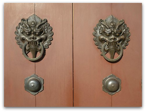 Detail of the Door Handles at the Chi Lin Nunnery