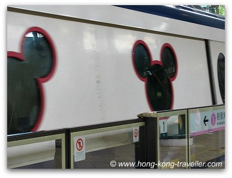 Disney Land Hong Kong MTR Train