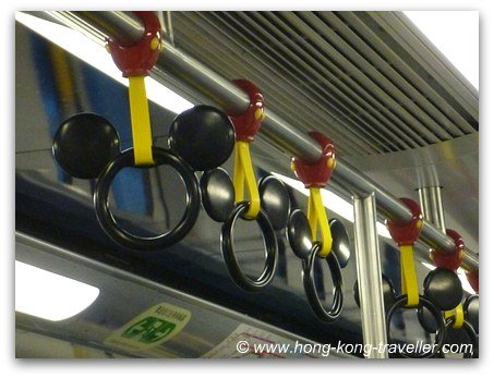 Disney Land Hong Kong MTR Train