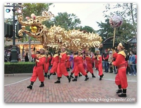 Disney Land Hong Kong Chinese New Year Dragon Parade