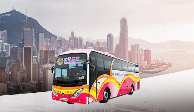 The HK Shuttle to Macau